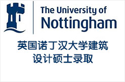 英国诺丁汉大学建筑设计硕士录取